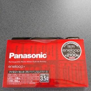 パナソニック(Panasonic)のeneloop エネループ 単3 6本 単4 6本 充電器 単1・単2スペーサー(バッテリー/充電器)