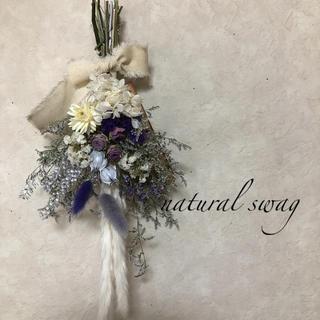 ♡No.98 white&purple☆ドライフラワースワッグ♡(ドライフラワー)