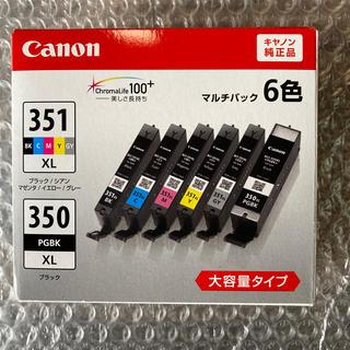 Canon - 期限2021.08 351xl+350xl/6MP ※箱開封クリックポスト発送
