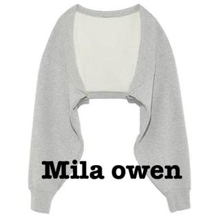 Mila Owen - Mila owen ミラオーウェン トレーナーボレロ カーディガン
