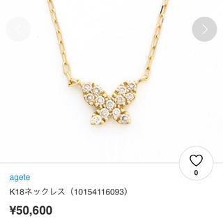 agete - agate バタフライモチーフ ダイヤモンドネックレス