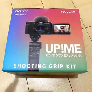 SONY - SONY VLOGCAM ZV-1G シューティンググリップキット