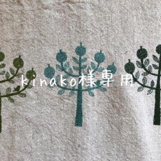 ミナペルホネン(mina perhonen)のkinako様専用 ミナペルホネン スマホケース (スマホケース)