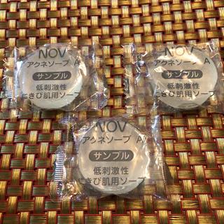 ノブ(NOV)のNOVアクネソープA  サンプル3個(ボディソープ/石鹸)
