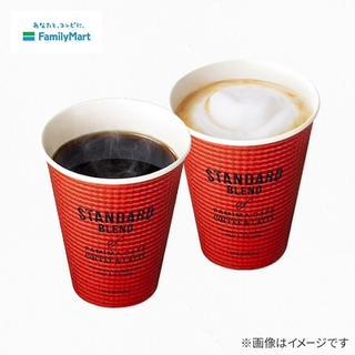 ファミマ 引換 ブレンド コーヒー カフェラテ M 14枚