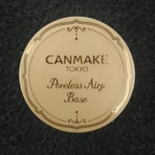 CANMAKE - キャンメイク ポアレスエアリーベース