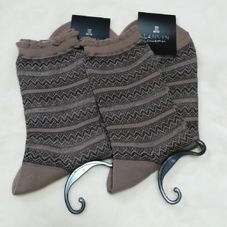 ランバン(LANVIN)のLANVIN 新品レディース靴下2足セット(ソックス)