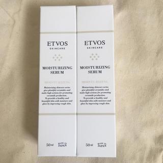 エトヴォス(ETVOS)のエトヴォス モイスチャライジングセラム(50mL)2箱(美容液)