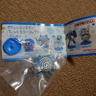 ポケモン - ポケットモンスター パレットカラーコレクション ブルー ニョロゾ