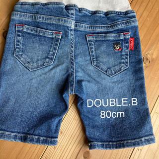 DOUBLE.B - DOUBLE.B  80cm  パンツ