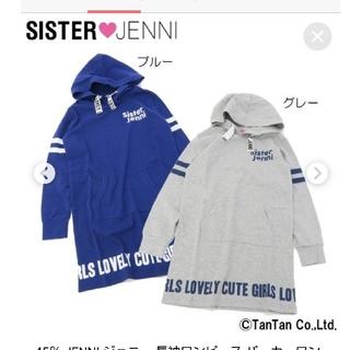 ジェニィ(JENNI)のJenni ジェニィ  パーカー ワンピース   ブルー 150(ワンピース)