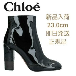 クロエ(Chloe)のあさぁあ様【新品】Chloe ブラック エナメルレザーブーツ 23.0cm(ブーツ)