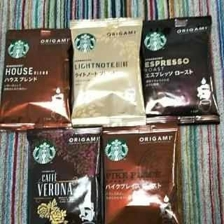 Starbucks Coffee - スターバックスコーヒー  ✳️ お試しセット✳️