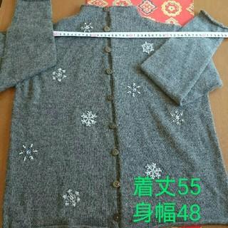 ISSEY MIYAKE - 試着のみイッセイミヤケHAI wool100%カーディガン M