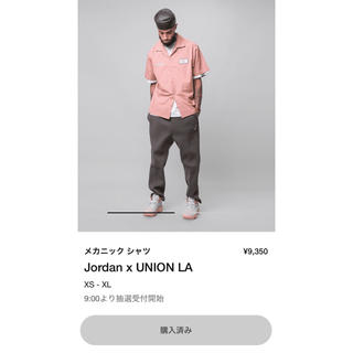 NIKE - ユニオン ジョーダン Jordan x Union Pink ボタンダウンシャツ