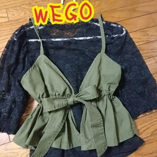 ウィゴー(WEGO)のWEGO 前リボンキャミソール ビスチェ チューブトップ コルセット(キャミソール)