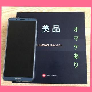 Softbank - Huawei Mate 10 Pro Midnight Blue