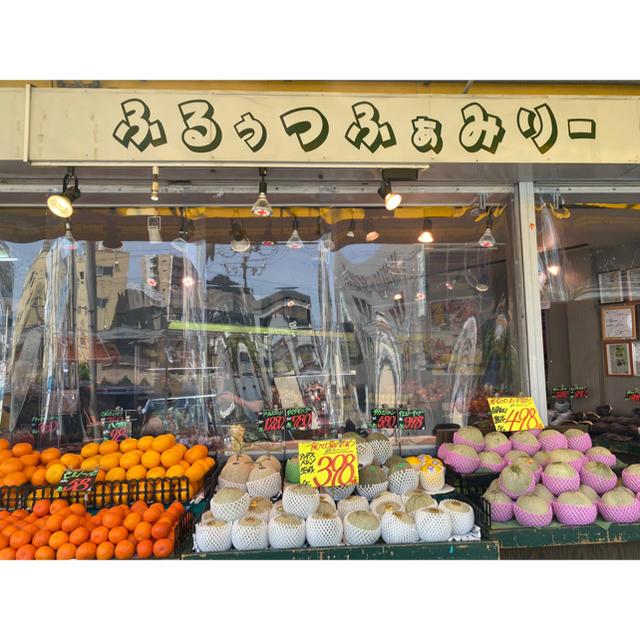 岡山県産 晴王 シャインマスカット3房 1房約610g前後 食品/飲料/酒の食品(フルーツ)の商品写真