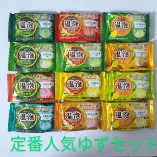 アース製薬 - 温包 入浴剤 森 生姜 ゆず 12種類12個セット 発泡湯 おウチで温泉気分♪