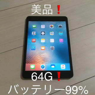 Apple - 【美品】②本体のみ❗️Apple  iPad mini 64G wifi