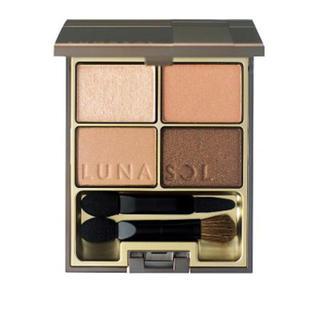 LUNASOL - 新品 ルナソル スキンモデリングアイズ 01  アイシャドウ パレット