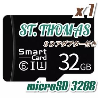 マイクロSDカード 32GB 1枚 グリーン 95MB/s 高速 class10