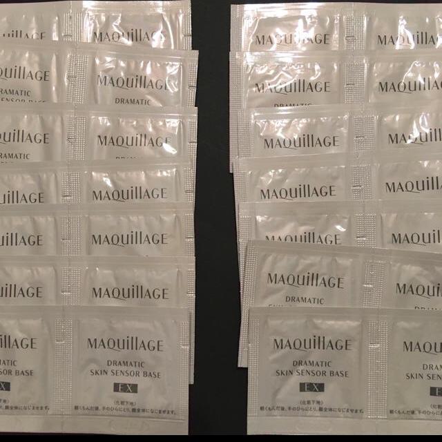 MAQuillAGE(マキアージュ)のマキアージュ スキンセンサーベース 化粧下地 コスメ/美容のベースメイク/化粧品(化粧下地)の商品写真