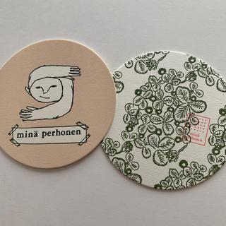 mina perhonen - ミナペルホネン コースター 2枚