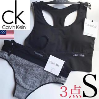 カルバンクライン(Calvin Klein)のレア 新品 Calvin Klein USA ブラショーツセット 3点 S(ブラ&ショーツセット)