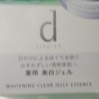 ディープログラム(d program)の数量限定 dプログラム ホワイトニングクリア ジェリーエッセンス 60g(オールインワン化粧品)