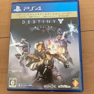 PlayStation4 - Destiny(デスティニー) 降り立ちし邪神 レジェンダリーエディション PS