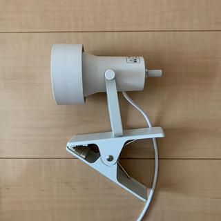 ムジルシリョウヒン(MUJI (無印良品))の無印良品 LEDクリップライト 間接照明(蛍光灯/電球)