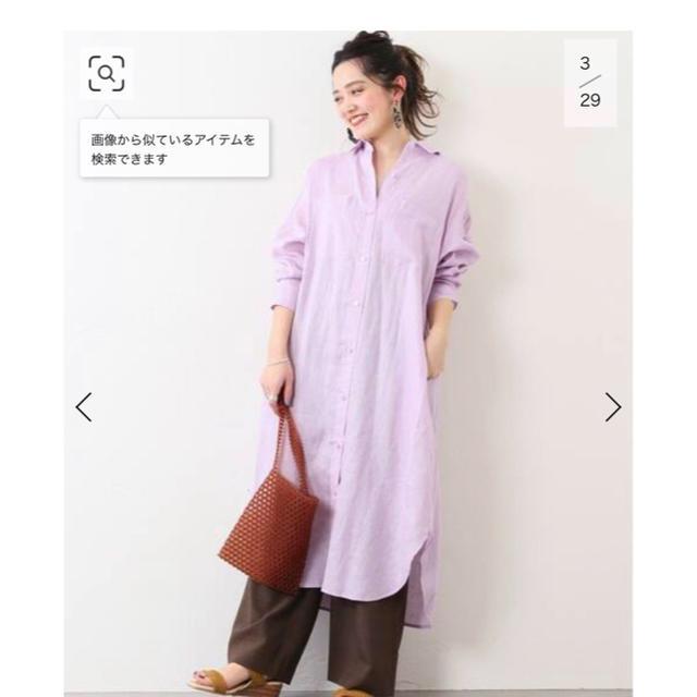 IENA(イエナ)のシャツワンピース  レディースのワンピース(ロングワンピース/マキシワンピース)の商品写真