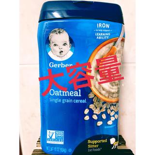 ガーバー(Gerber)のGerber oatmeal オートミールシリアル(その他)
