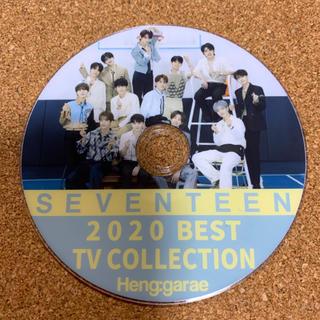 SEVENTEEN - 【SEVENTEEN】2020 BEST TV