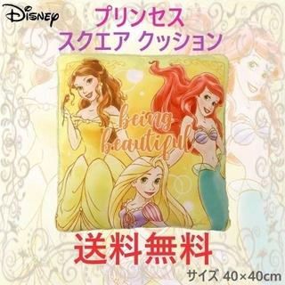 ディズニー(Disney)のDisney プリンセス スクエア クッション ベル ラプンツェル アリエル(クッション)