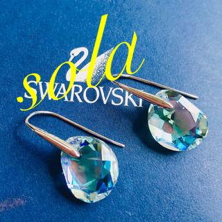 スワロフスキー(SWAROVSKI)のスワロフスキー ティアドロップ オーロラ ピアス 正規品 SWAROVSKI(ピアス)