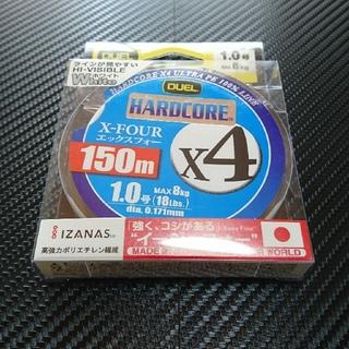 デュエル ハードコア X4 PEライン 1.0号 150m ホワイト(釣り糸/ライン)