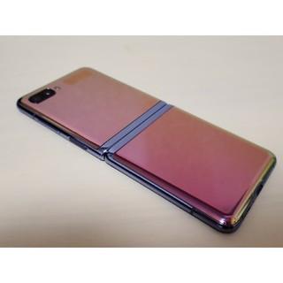 Galaxy - Galaxy Z Flip 256GB 韓国版SIMフリー