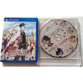 PlayStation Vita - 【予約特典ドラマCD付】ハイリゲンシュタットの歌 Vitaソフト