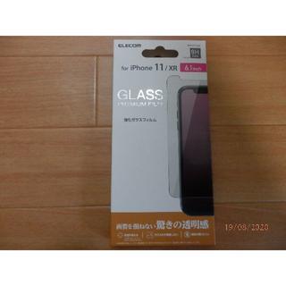 ELECOM - 【新品未使用】iPhone 11/XR ガラスフィルム