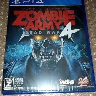 PlayStation4 - 新品・未使用 国内版Zombie Army 4 ゾンビアーミー4:デッドウォー