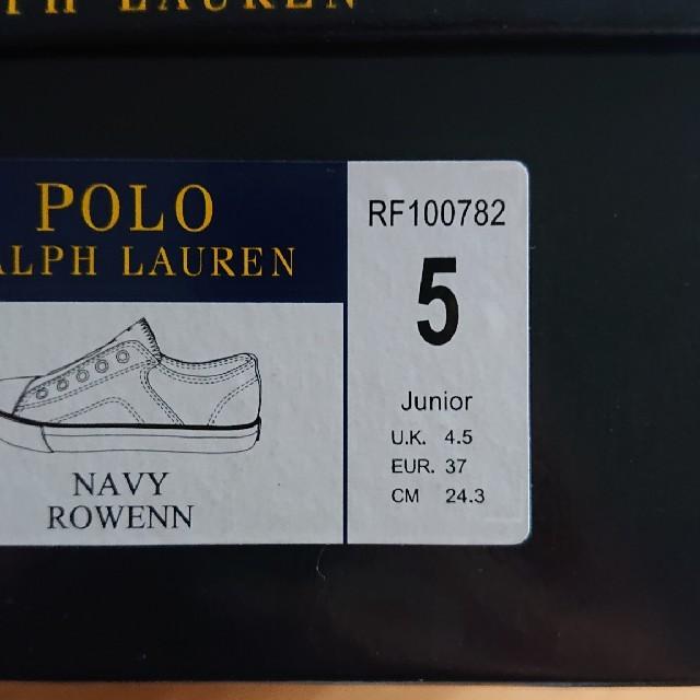 POLO RALPH LAUREN(ポロラルフローレン)のポロラルフローレン23,5スリッポン ヒモ無しスニーカー レディースの靴/シューズ(スリッポン/モカシン)の商品写真