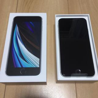 Apple - iPhone SE2 64GB ホワイト SIMフリー