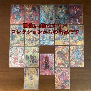 ドラゴンボール - 第12弾ドラゴンボールヒーローズコレクションUR画像1~4確定オリパ