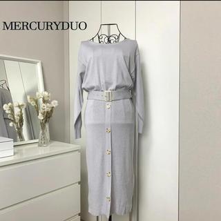 MERCURYDUO - 【美品】マーキュリーデュオ フロントボタンニットワンピース