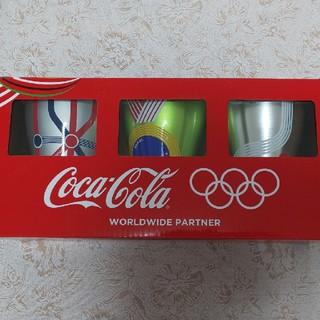 コカコーラ(コカ・コーラ)のコカ・コーラ オリジナル オリンピック協賛記念 アルミタンブラー 3個入 未使用(グラス/カップ)