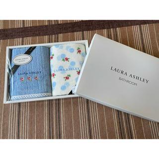 ローラアシュレイ(LAURA ASHLEY)の【未使用品】laura ashley  ゲストタオル2枚セット(タオル/バス用品)