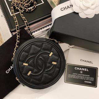 CHANEL - Chanel シャネル入手困難チェーンクラッチミニバッグ