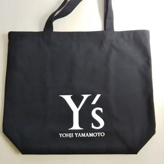Yohji Yamamoto - Y's  ヨウジヤマモト  トートバッグ